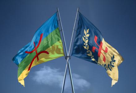 Drapeau Kabyle Et Le Drapeau Amazigh
