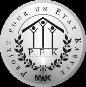 Dérivé du Logo du Projet pour un Etat Kabyle (alpha)