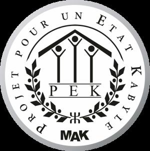 Logo officiel du Projet pour un Etat Kabyle (alpha)