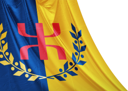Le Drapeau National Kabyle(alpha)