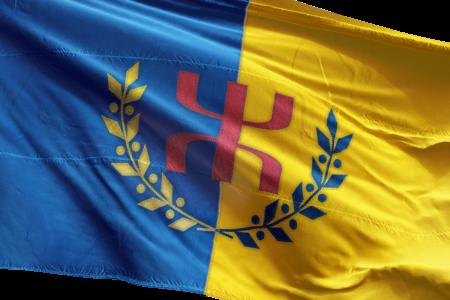 Le Drapeau national Kabyle effet cousu (alpha)