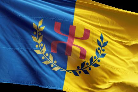 Le Drapeau national Kabyle (alpha)