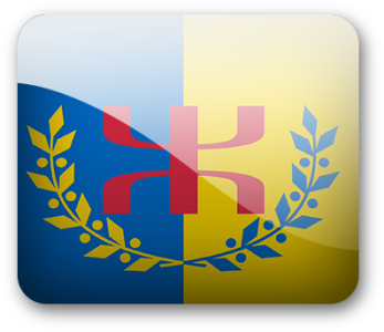 Le Drapeau National Kabyle (alpha)