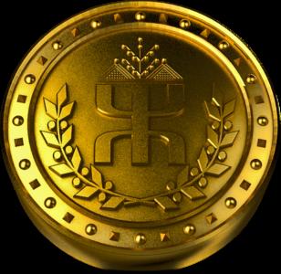 pièce d'or kabyle (alpha)
