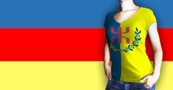 T-shirt Aux Couleurs De La Kabylie