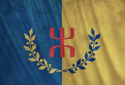 Le Drapeau National Kabyle