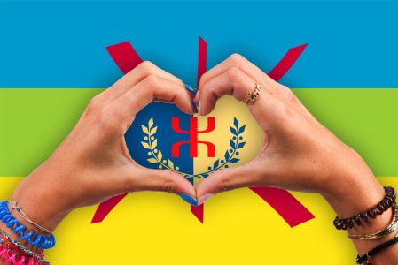 Le Drapeau National Kabyle Sur Un Fond De Drapeau Amazigh