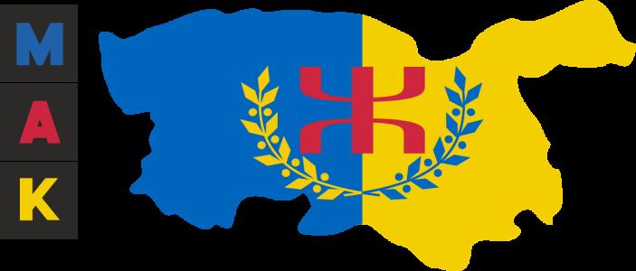 Logo officiel du Mouvement pour l'Autotédermination de la Kabylie