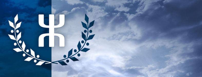 Le Drapeau National Kabyle épouse le ciel