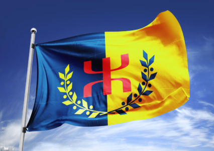 Le Drapeau national Kabyle HD