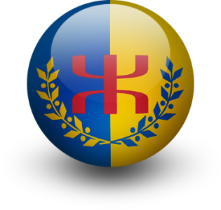 Le Drapeau National Kabyle boule (alpha)