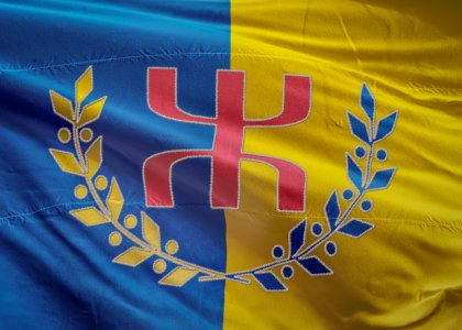 Le Drapeau national Kabyle cousu HD