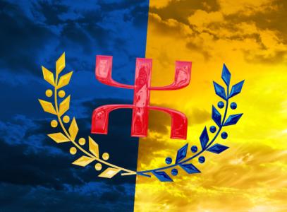 Le Drapeau national Kabyle HD qui filtre le Ciel