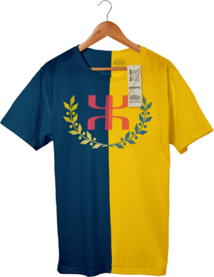 Le Drapeau national Kabyle T-Shirt (alpha)