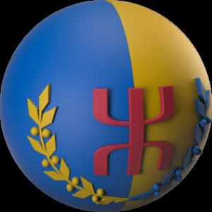 Le Drapeau National Kabyle en boule (alpha)