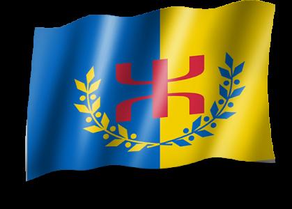 Le Drapeau National Kabyle en vagues (alpha)